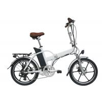 Wholesale Alloy Wheel Folding Electric Bike brushless motor With 20 Inch wheel from china suppliers