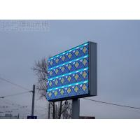 Wholesale Dustproof HD Full Color 1R1G1B Led Advertising Screen Customized Size Environment Friendly from china suppliers