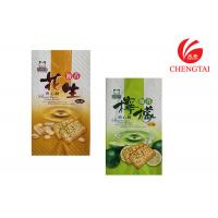 Wholesale Peanuts / Cookies / Cake Packaging Side Gusset Pouch Free Standing from china suppliers