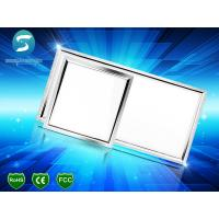 Wholesale Ultraslim LED Panel 600x600 , Square LED Panel Light Flat Ceiling Lighting from china suppliers