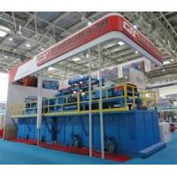 Wholesale 528 ~ 1056GPM Drilling Mud Cleaner second class or third class solids control equipment from china suppliers