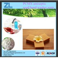 Quality 4-Chloro-3,5-dimethylphenol/PCMX powder CAS 88-04-0 for antiseptic usage for sale