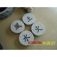 Wholesale Granite Stepping, Step Stone (XMJ-PS09) from china suppliers