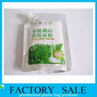 Wholesale Food Grade 0.1mm thick Aluminum Foil Packaging Bags Stand Up Pouch With Spout from china suppliers