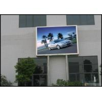 Wholesale Large outdoor LED video display , LED advertising screens 1 / 4 Scan from china suppliers