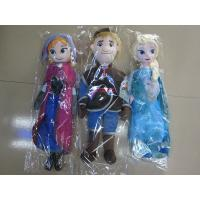 Quality Personalized Large Disney Frozen Kristoff Plush / 20 inch Baby Stuffed Toys for sale