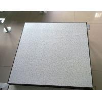 Wholesale Computer Room Steel PVC Raised Floor with good elastic capacity from china suppliers