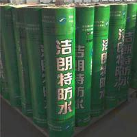 Wholesale 2mm,3mm,4mm SBS/APP Modified Bitumen Waterproofing Membrane from china suppliers