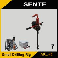 Buy cheap Hot sale ,electric, garden use, small AKL-40 portable water well drilling equipment from wholesalers