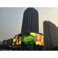 Wholesale P10 IP65 5000 - 9500K Iron Advertising Outdoor Full Color Video Curved Led Display Walls from china suppliers