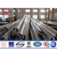 Wholesale 132kv Steel Monopole Electrical Power Transmission Poles For Electricity Distribution Line Project from china suppliers