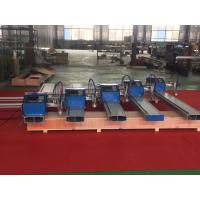 Wholesale Cutting Size 1 - 150mm Portable CNC Cutting Machine 220V Plasma Cutting Machine from china suppliers