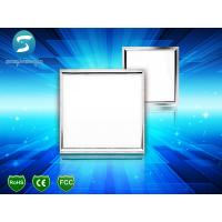 Wholesale 300x300 LED Panel Lights High Efficiency Lamps 8 Watt No Dark Zones from china suppliers