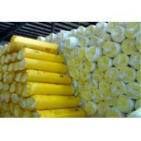 Mineral wool insulation chin