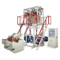 China Double Die Head Plastic Film Blowing Machine Line FB-H Easy Roll Changing on sale