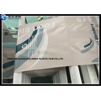 Wholesale FFS Film PE Plastic Packaging Bags For Chemical Industrial 15KG 25KG 50KG from china suppliers