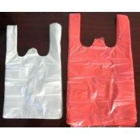 Wholesale Customized 100% Compostable Plastic Shopping Bags With Handles from china suppliers