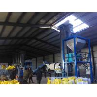 Buy cheap Automated Granule Bagging Line from wholesalers