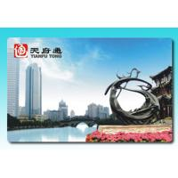 Wholesale Alien H3+FM11RF08+TK4100 Composite chip Card / LF+HF+UHF Three Frequency Card from china suppliers