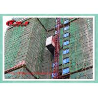 Wholesale Variable Speed Construction Material Lift Elevator For Residence / Bridge from china suppliers