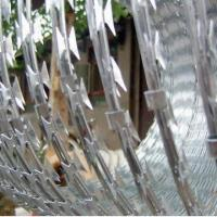 Buy cheap Hot-dipped and Electro-galvanized Razor Barbed Wire for Prison Fence from wholesalers