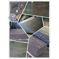 Buy cheap sell wenge kitchen worktop from wholesalers