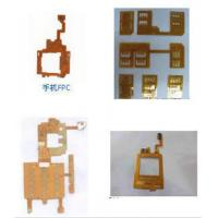 Buy cheap Double-Sided Flexible Multilayer Circuit Board Printing , High Sensivity from wholesalers