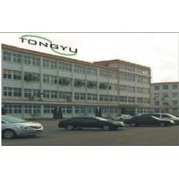 TONGYU TECHNOLOGY CO.,LTD