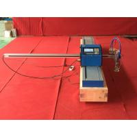 Wholesale Integrally Compact 220V Portable CNC Plasma Cutter Gas Plasma / Flame Cutting Mode from china suppliers