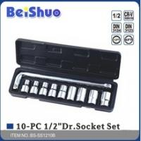 Wholesale steel with chromed material 10pcs Socket Wrench Set hand tool from china suppliers