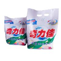 Buy cheap Machine Washing Powder with enzyme/Good Price detergent powder from Kellett/Soap Powder from wholesalers