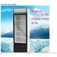 Wholesale Hight Efficient Compressor one Door Upright Display Freezer , Plastic Coated Steel from china suppliers