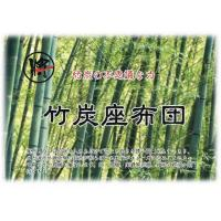 Wholesale Bamboo charcoal bed mattress from china suppliers