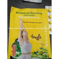 Wholesale Natural MZT Meizitang Yellow Botanical Slimming Gold Soft Gels Slimming Meizit Gold Weight Loss Capsules from china suppliers