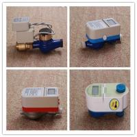 Buy cheap Brass / PPO Smart Water Meter With Brass Valve Control Low Battery Consuming from wholesalers