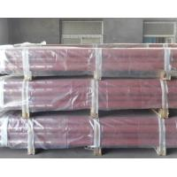 Wholesale DN200 pipes from china suppliers