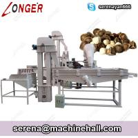 Buy cheap Moringa Seed Shelling Peeling Unit|Pine Nut Sheller Huller Machine from wholesalers