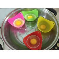 Wholesale High Nutritious Value Portability Silicone Egg Poacher OEM / ODM from china suppliers