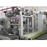 Wholesale Full Automatic FFS Packaging Machine for Charcoal Powder / Activated Carbon PLC Control from china suppliers