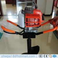 Wholesale Export standard Ground Drill Earth Auger Mini Earth Drill from china suppliers