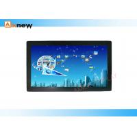 Wholesale Wall Mounting HD 24 Inch IR Touch Screen Monitor Dual Real Touch from china suppliers