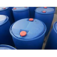 Wholesale Industry grade Zinc Chloride from china suppliers