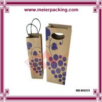 Wholesale Custombrown kraft paper gift bags / shopping bags/Small Paper Gift Bags ME-BG035 from china suppliers