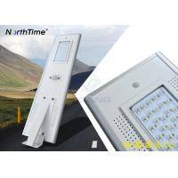 Wholesale 6500-7000 Lumens All in One / Integrated Solar LED Street Light Can Work 7 Rainy Days from china suppliers