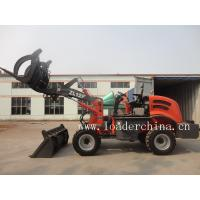 Wholesale 1.2t loader ZL12F with pallet fork/snow blower/snow plow/optional accessories from china suppliers