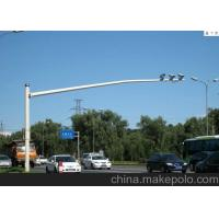 Wholesale 10m Galvanized Traffic Steel Light Poles With Durable / Single Arm , 600*600*20mm Baseplate from china suppliers