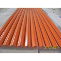 Wholesale Lightweight Colored Aluminum Roofing Sheet Corrugated 1050 / 1060 / 1100 / 3003 from china suppliers