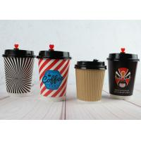 Wholesale Disposable Insulated Paper Cups Hot Coffee Paper Cupsm With LFGB Approved from china suppliers