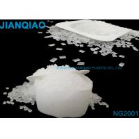 Wholesale Plastic Maleic Anhydride Grafted Polypropylene For Mechanic Strength / Toughness from china suppliers