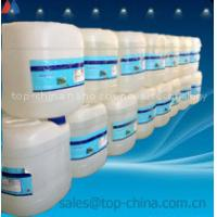 Wholesale Nano Stone Protective Coatings from china suppliers